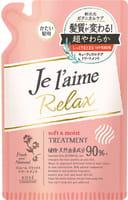 KOSE Cosmeport «Je l'aime - Relax» Тритмент для жёстких волос «Мягкость и увлажнение», фруктово-цветочный аромат, запасной блок, 400 мл.