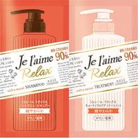 KOSE Cosmeport «Je l'aime - Relax» Шампунь и тритмент для жёстких волос «Мягкость и увлажнение», фруктово-цветочный аромат, 10 мл + 10 мл.