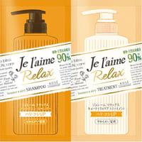 KOSE Cosmeport «Je l'aime - Relax» Шампунь и тритмент для мягких волос «Упругость и объём», фруктово-цветочный аромат, 10 мл + 10 мл.