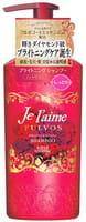 KOSE Cosmeport «Je l'aime - Fulvos» Шампунь для всех типов волос «Сияние и увлажнение», цветочно-фруктовый аромат, 500 мл.