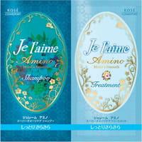 KOSE Cosmeport «Je l'aime - Amino» Шампунь и тритмент с аминокислотами для повреждённых волос «Гладкость и увлажнение», фруктово-цветочный аромат, 10 мл + 10 мл.