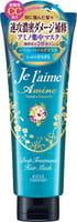 KOSE Cosmeport «Je l'aime - Amino» Восстанавливающая маска с аминокислотами для повреждённых волос «Гладкость и увлажнение», фруктово-цветочный аромат, 230 г.