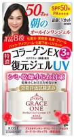 KOSE Cosmeport «Grace One» Гель для лица с коллагеном «Восстановление и увлажнение» после 50 лет, UV SPF50+, 100 г.