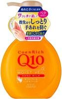 KOSE Cosmeport «Coenrich Q10» Увлажняющее молочко для сухой кожи рук, 200 мл.