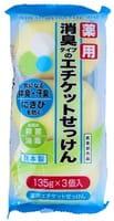 MAX Туалетное мыло с антибактериальным эффектом и ароматом грейпфрута, 3 шт. х 135 г.