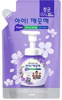 CJ LION «Ai - Kekute» Пенное мыло для рук «Аромат фиалки», с антибактериальным эффектом, запасной блок, 200 мл.