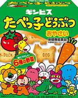 GINBIS Детское овощное печенье (шесть овощей), 63 г.