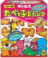GINBIS Детское сливочное печенье, 63 г.