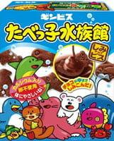 GINBIS Детское печенье с шоколадной глазурью, 50 г.