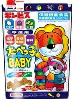 GINBIS Детское печенье «Зоопарк», низкобелковое, 63 г.