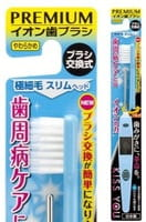 Hukuba Dental Ионная зубная щётка компактная, средней жёсткости, ручка + 1 головка.