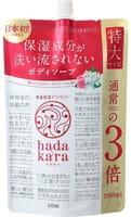 LION «Hadakara» Увлажняющее жидкое мыло для тела, с ароматом изысканного цветочного букета, мягкая упаковка, 1080 мл.