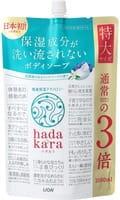 LION «Hadakara» Увлажняющее жидкое мыло для тела, с ароматом дорогого мыла, мягкая упаковка, 1080 мл.