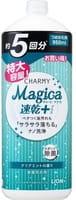 LION «Charmy Magica+» Концентрированное средство для мытья посуды, с освежающим ароматом мяты, 950 мл.