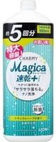LION «Charmy Magica+» Концентрированное средство для мытья посуды, с ароматом свежих трав, 950 мл.