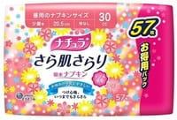 """Daio Paper Japan """"Elle Air"""" Супервпитывающие ежедневные тонкие гигиенические прокладки для обильных выделений, с мягкой поверхностью, макси, 20,5 см, 57 шт."""
