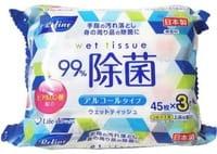 Life-do Влажные салфетки с антибактериальным эффектом, спиртосодержащие, 200х125 мм, 3х45 шт.