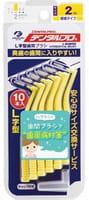 Dentalpro Ёршики для чистки межзубных промежутков, с наклонной головкой, размер SS, 10 шт.