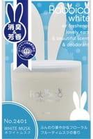 DIAX «Rabbico White - White Musk» Гелевый ароматизатор-поглотитель для автомобиля, тонкий цветочно-фруктовый аромат, 90 г.