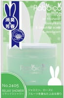 DIAX «Rabbico White - Relax Shower» Гелевый ароматизатор-поглотитель для автомобиля, аромат жасмина, розы и фруктов, 90 г.