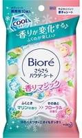 KAO «Biore» Освежающие салфетки для тела, с пудрой, с охлаждающим эффектом, аромат моря и цветов, 10 шт.