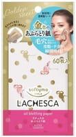 KOSE Cosmeport «Softymo Lachesca» Матирующие салфетки для лица, 60 шт.
