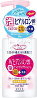 KOSE Cosmeport «Softymo» Очищающая пенка для лица, с гиалуроновой кислотой, 200 мл.