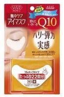 KOSE Cosmeport «Clear Turn EX» Антивозрастная защитная маска для век, с экстрактом жемчуга, 22 шт.