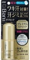 LION Премиальный твёрдый (стик) ионный дезодорант-антиперспирант, блокирующий потоотделение, без запаха, 20 г.