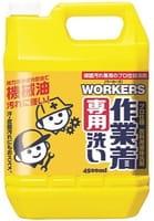 NISSAN «Workers» Жидкое средство для стирки сильнозагрязнённой спортивной и рабочей одежды, 4500 мл.