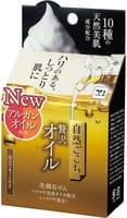 """COW """"Luxury Oil"""" Очищающее мыло для лица, с маслами, гиалуроновой кислотой, коллагеном и церамидами (с мочалкой), 80 г."""