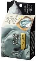 COW «Okinawa sea silt» Очищающее мыло для лица, с морским илом, гиалуроновой кислотой, коллагеном и церамидами (с мочалкой), 80 г.