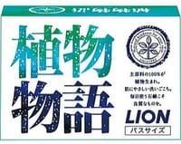 LION «Herb Blend» Натуральное увлажняющее туалетное мыло, 140 г.