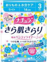 Daio paper Japan «Elle Air» Ежедневные ультратонкие гигиенические прокладки с мягкой поверхностью, мини, 14 см, 50 шт.