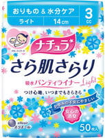 """Daio Paper Japan """"Elle Air"""" Ежедневные ультратонкие гигиенические прокладки с мягкой поверхностью, мини, 14 см, 50 шт."""