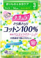 """Daio Paper Japan """"Elle Air"""" Ежедневные ультратонкие гигиенические прокладки с поверхностью из хлопка, мини, 14 см, 44 шт."""