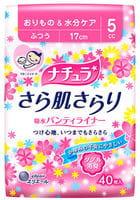 """Daio Paper Japan """"Elle Air"""" Ежедневные тонкие гигиенические прокладки анатомической формы, с мягкой поверхностью, мини+, 17 см, 40 шт."""