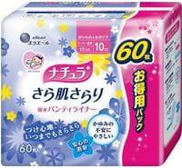 Daio paper Japan «Elle Air» Супер-впитывающие ежедневные тонкие гигиенические прокладки анатомической формы, с мягким внутренним покрытием, мини+, 17 см, 60 шт.