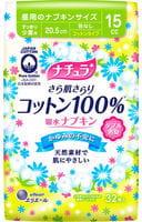 Daio paper Japan Ежедневные тонкие гигиенические прокладки анатомической формы с поверхностью из хлопка, нормал, 20,5 см, 32 шт.