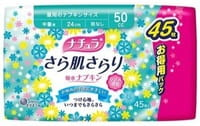 Daio paper Japan «Elle Air» Супер-впитывающие ежедневные тонкие гигиенические прокладки для обильных выделений, с мягкой поверхностью, супер, 24 см, 45 шт.