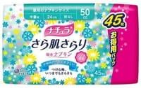"""Daio Paper Japan """"Elle Air"""" Супер-впитывающие ежедневные тонкие гигиенические прокладки для обильных выделений, с мягкой поверхностью, супер, 24 см, 45 шт."""
