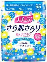 """Daio Paper Japan """"Elle Air"""" Супер-впитывающие ежедневные тонкие гигиенические прокладки для обильных выделений, с мягкой поверхностью, супер+, 24 см, 18 шт."""