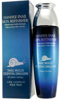 Bergamo «Hanhui Snail Skin Refinisher Essence» Сыворотка антивозрастная с муцином улитки, 50 мл.