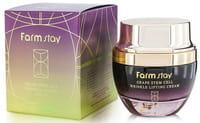 FarmStay «Grape Stem Cell Wrinkle Lifting Cream» Лифтинг-крем с фито-стволовыми клетками винограда, 50 мл.