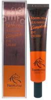 "FarmStay ""Jeju Mayu Complete Eye Cream"" Крем для глаз, с лошадиным маслом, 45 г."