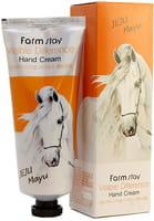 "FarmStay ""Visible Difference Hand Cream Horse Oil"" Крем для рук с лошадиным маслом, 100 мл."