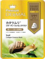 Dermal Premium Косметическая маска с коллагеном и экстрактом секрета улитки, 1 шт.