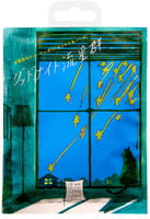 Charley «Bathroom» Соль-саше для ванн «Романтика звёздного дождя», с ароматом расслабляющих трав, 30 г.
