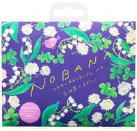 Charley «Nobana» Соль-саше для ванн увлажняющая «Белый клевер и лилия», с ароматом цветущих лилий, 30 г.