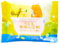 Charley «Sommelier» Соль-таблетка для ванн расслабляющая, с ароматом мёда и лимона, 40 г.